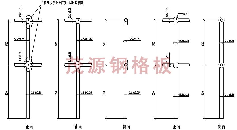 栏杆--无锡茂源金属结构件有限公司